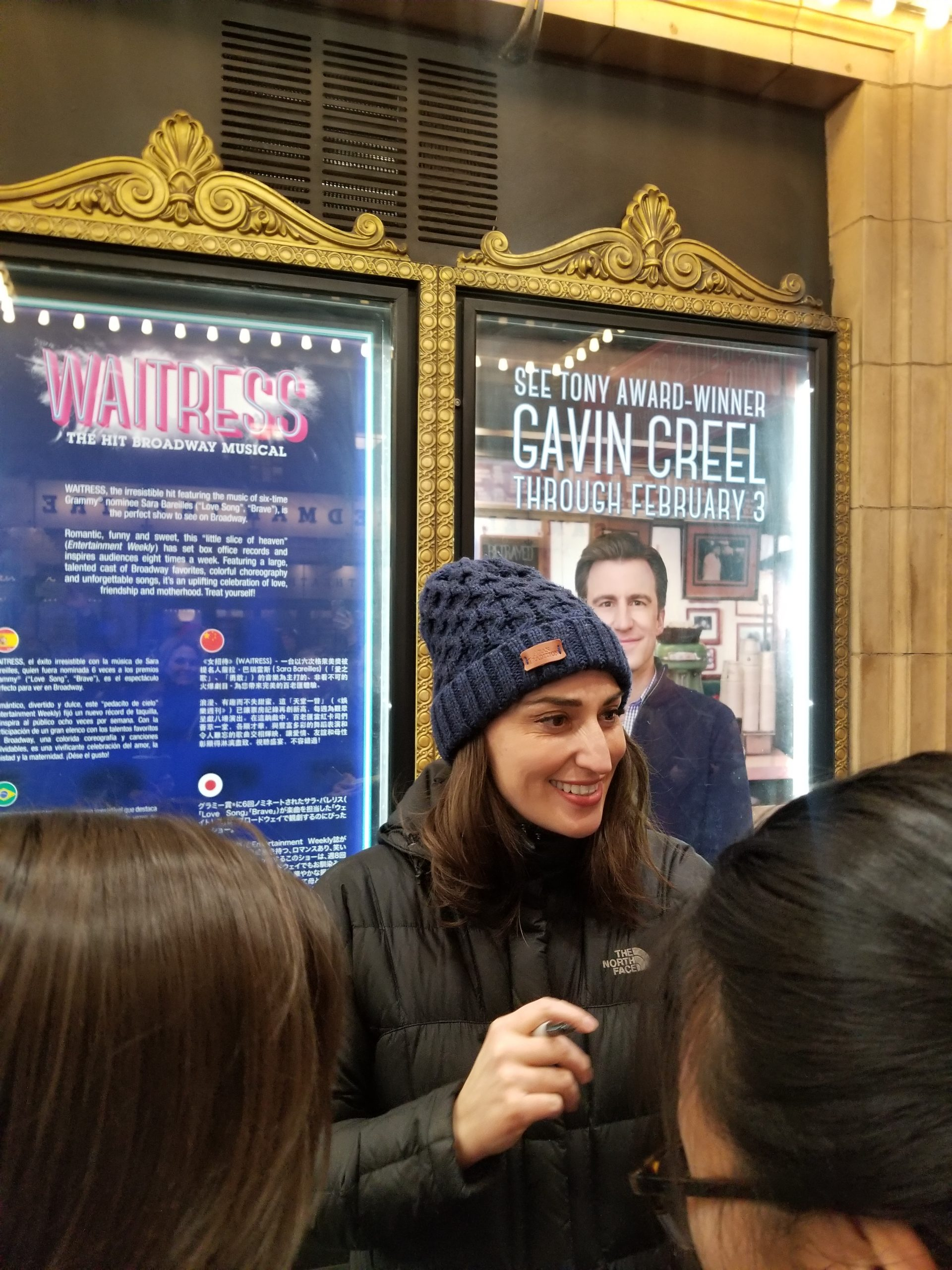 waitress the musical sara bareilles
