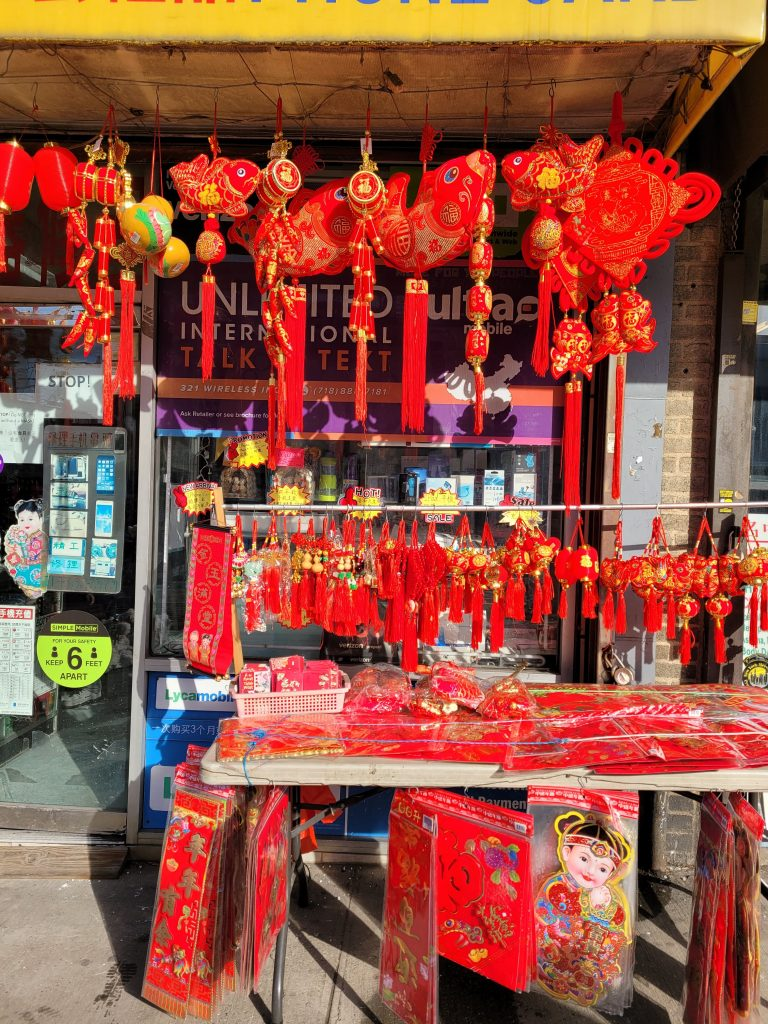 chinese new year lunar new year decorations